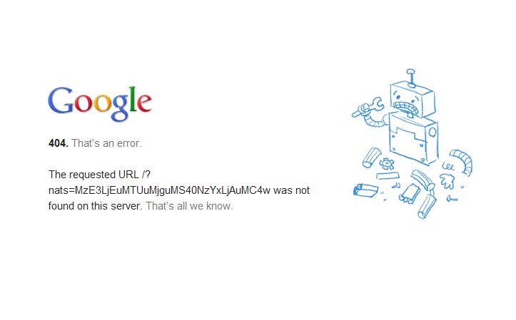 Гугл вскрылся