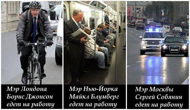 Mayors