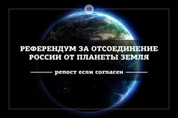 Russia referendum for secession from the Earth