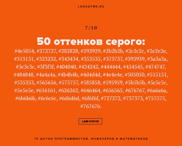 86884679350_6
