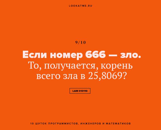 86884679350_8