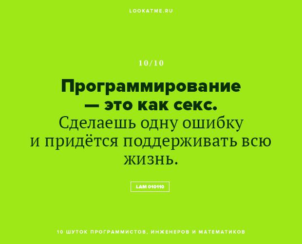 86884679350_9