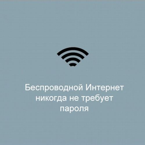 120341186212_0
