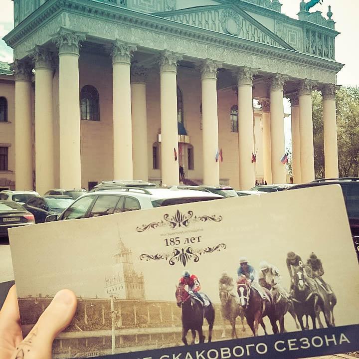 185 лет московскому ипподрому