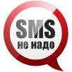SMS ne nado